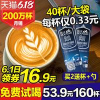 咖啡藍山風味三合一速溶咖啡粉飲品袋裝/純黑咖啡無糖提神 學生