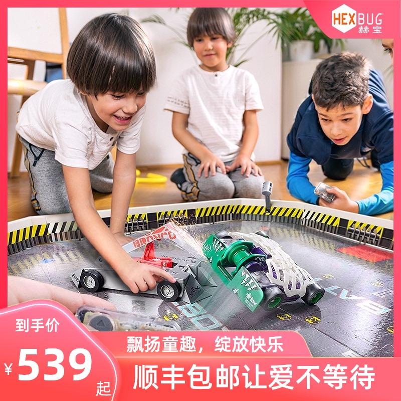 赫宝博茨大战遥控对战格斗机器人铁甲雄心儿童玩具儿童节礼物