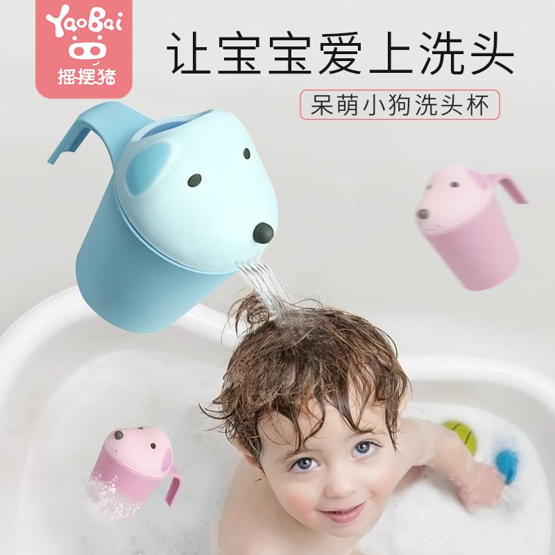 Ковшики для мытья Артикул 602180848466