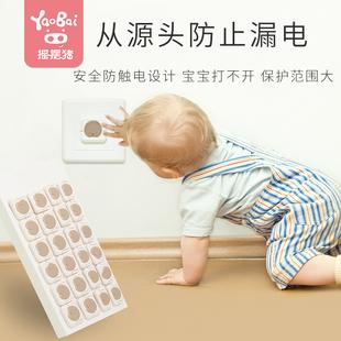 儿童电源插座保护盖防尘盖宝宝插排堵孔塞防触电插排安全塞防护套