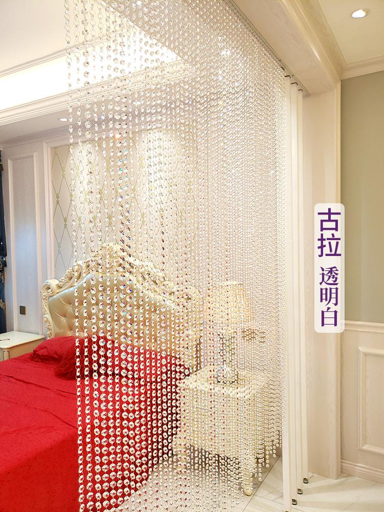 水晶珠帘|古拉real|门帘|隔断|窗帘|背景墙|k9玻璃 387