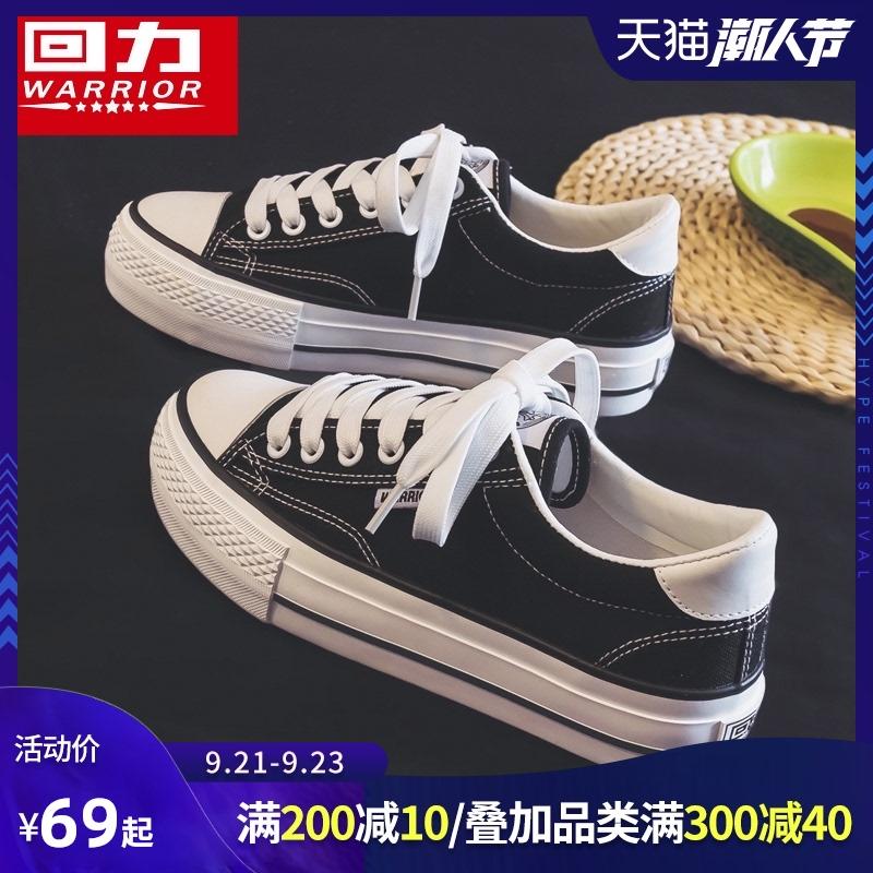 回力女鞋帆布鞋女秋季韩版鞋子2020新款百搭秋鞋厚底增高休闲板鞋