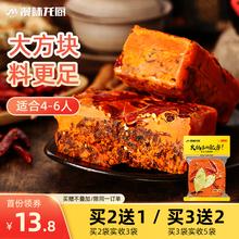 漫味龙厨重庆火锅底料450g