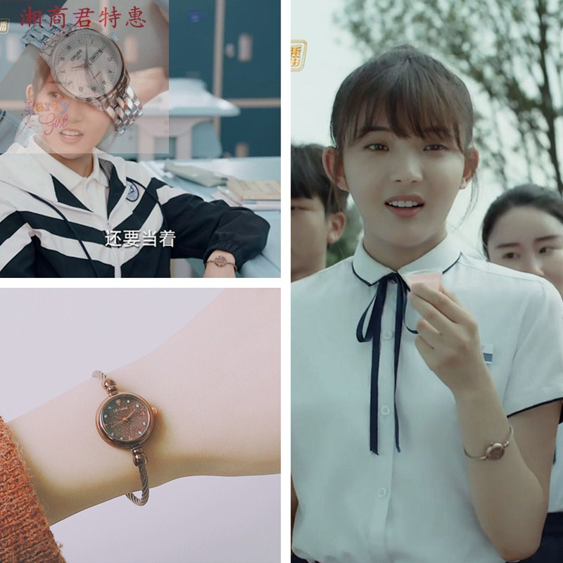 Time and you are very sweet Rochin song same watch female student simple temperament art versatile open bracelet style