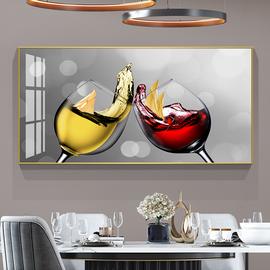 餐厅装饰画轻奢风饭厅单幅酒杯挂画现代简约歺厅餐桌背景墙面壁画