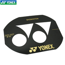 Genuine Yonex Eunice yy AC418 Badminton Tennis Racket logo trademark can be repeated in Japan