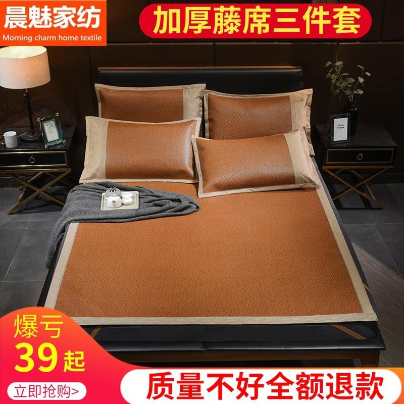 Декоративные одеяла и подушки / Прикроватные коврики Артикул 616281188569