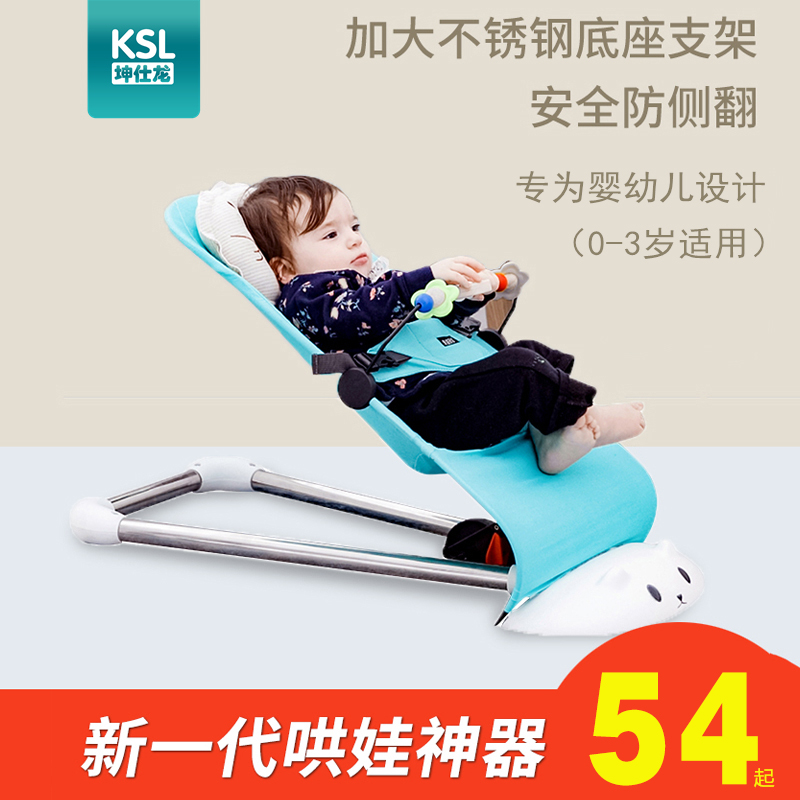 Кресло-качалка / Подвесные кресла Артикул 583673152541