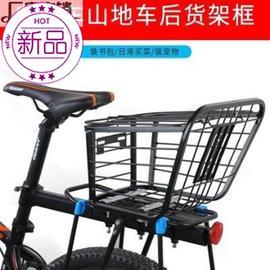 自行车框筐 后车篮货架车筐学生书包篮加粗特大后置菜篮e后座个性图片