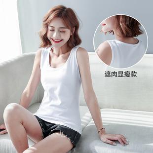 纯棉背心女内搭工字大码白色夏季小吊带纯色内穿打底衫女士外穿潮
