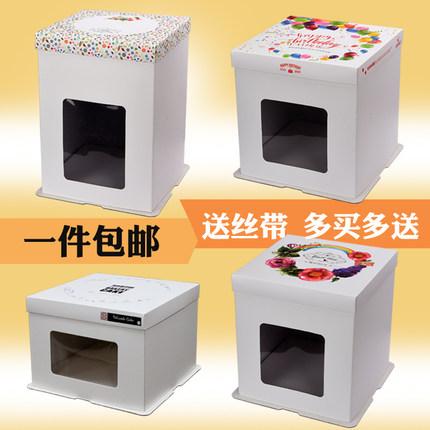 蛋糕盒纸盒方形蛋糕盒6寸8寸12寸生日蛋糕包装盒子一件包邮送丝带