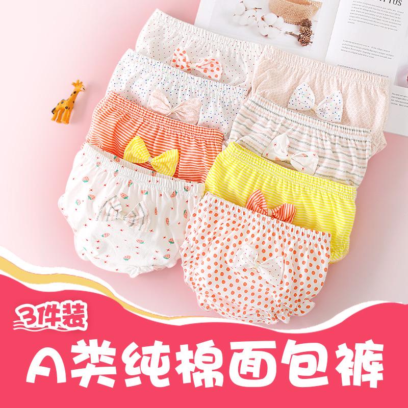 纯棉三角裤女1-3岁小女孩短裤