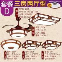 中式灯套餐成套灯具三房两厅全屋搭配沙比利实木吸顶灯中式客厅灯