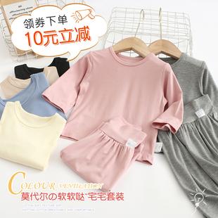 护肚套装 短裤 高腰 柔软 两件套男童 儿童家居服宝宝睡衣女童短袖