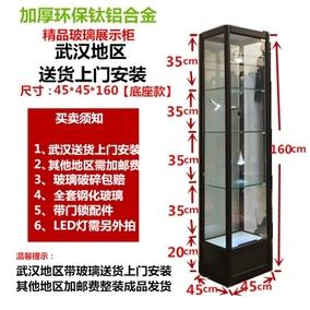 武汉精品玻璃化妆品美容产品展示柜