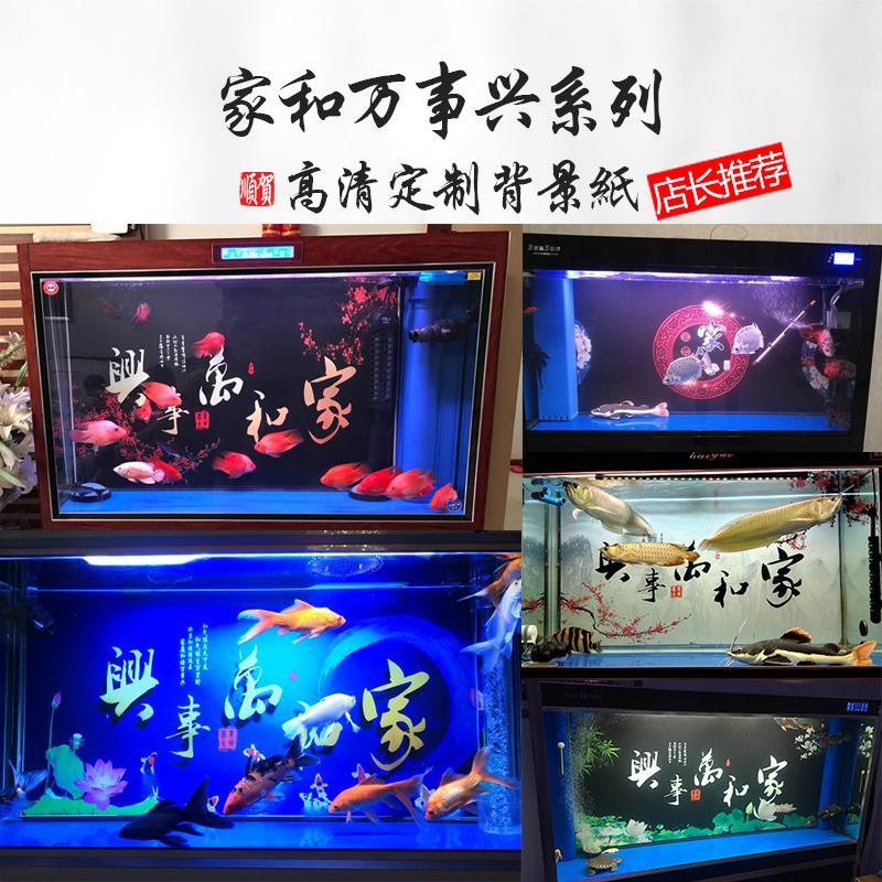 Большие аквариумы Артикул 584672190699