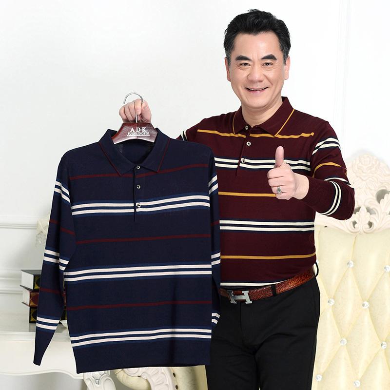爸爸衬衫男装长袖衬衣男中老年薄款休闲秋季格子衬衫日常舒适百搭11-21新券