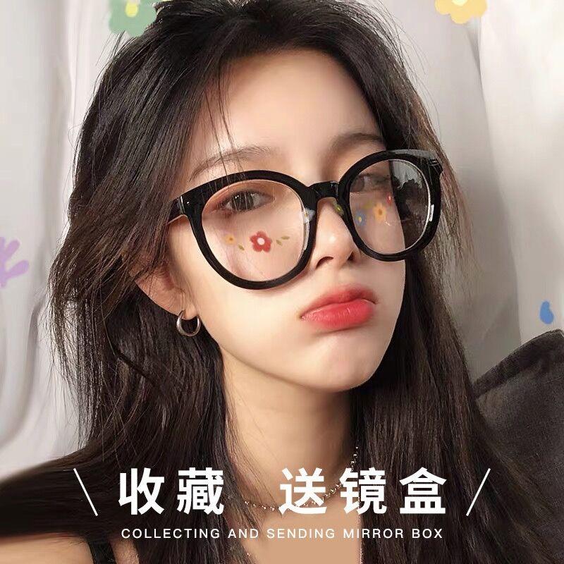 GM超大黑框粗眼镜女显瘦网红素颜韩版复古潮圆脸近视有度数眼睛架