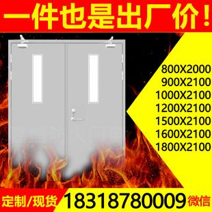 厂家直销钢质钢制不锈钢防火门甲级乙级丙级可定制单开双开包消防