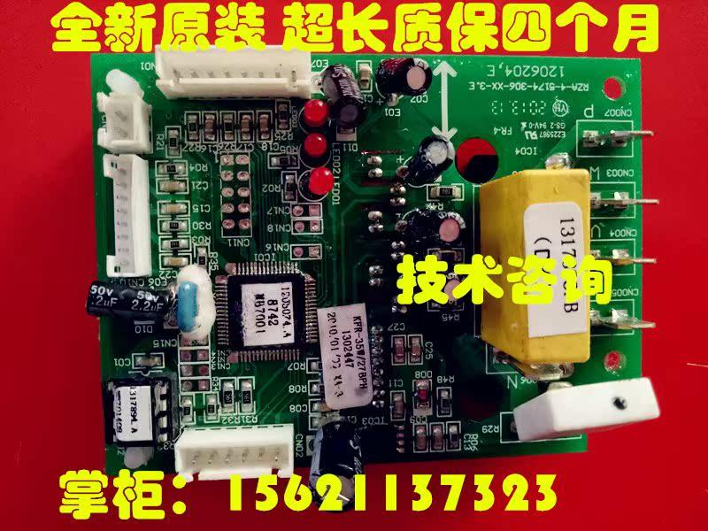 海信变频空调模块电脑板KFR-26GW/27BP配件RZA-4-5174-306-XX