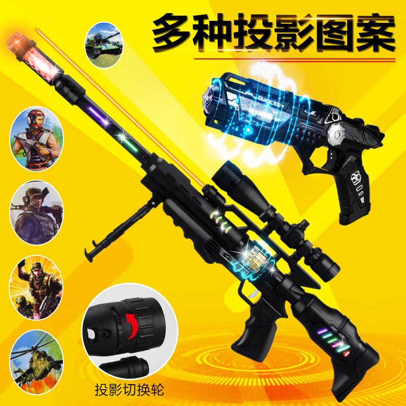Электронные игрушки Артикул 584995539688