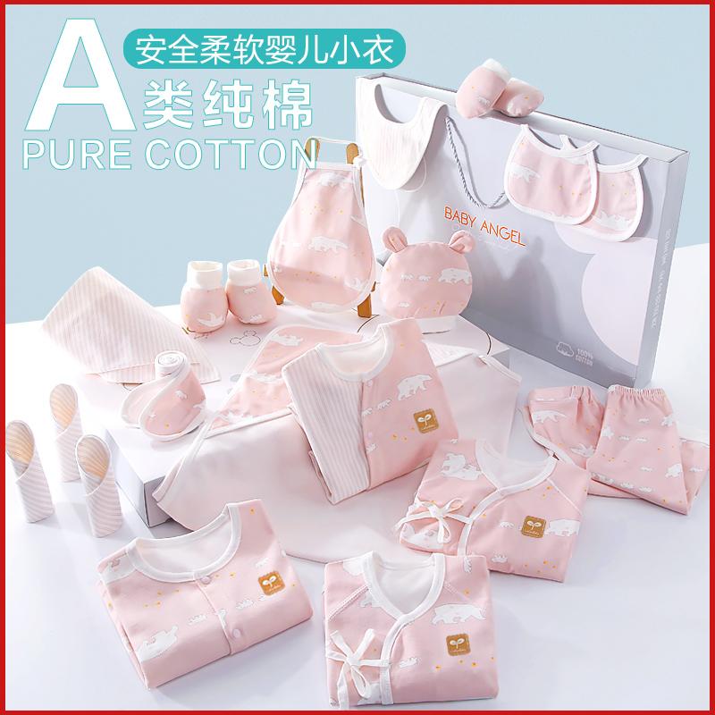 Подарочные наборы для новорожденных Артикул 588685875401