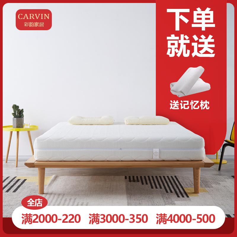 彩韵独立弹簧1.5米1.8米五星级酒店透气纯3D床垫卧室家用定制软垫12-02新券