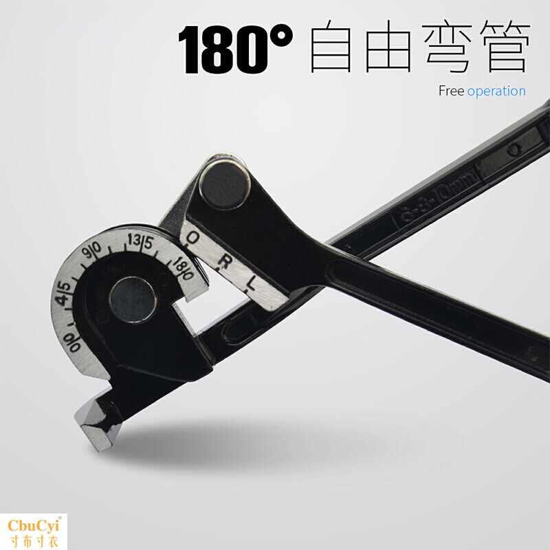 弯管机 五金工具弯管器空调铜管铝管手动弯管机 弯管5工具6