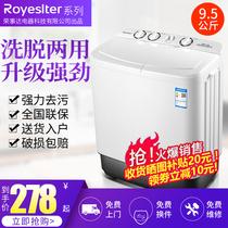 迷你双桶双缸杠半自动大容量家用老式洗衣机小型双筒带甩干特价机