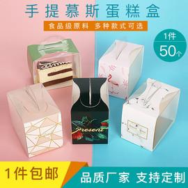 三角形点心 手提慕斯打包盒 透明西点甜品千层切件切块蛋糕包装盒图片