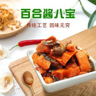 东北特产锦州小菜百合小菜酱八宝咸菜下饭菜308g*3袋装泡菜咸酱菜