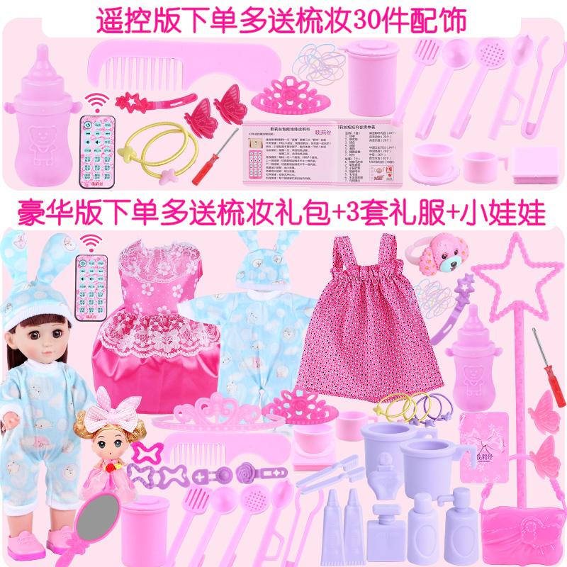 Интеллектуальные игрушки / Куклы Артикул 602170112145