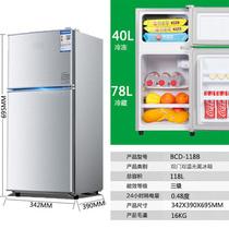 新飞风冷无霜变频一级冰箱家用十字对开门多门双开门多门四门冰箱