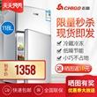 志高冰箱家用双门小型50/118/138升宿舍家电节能冷藏冷冻大容量