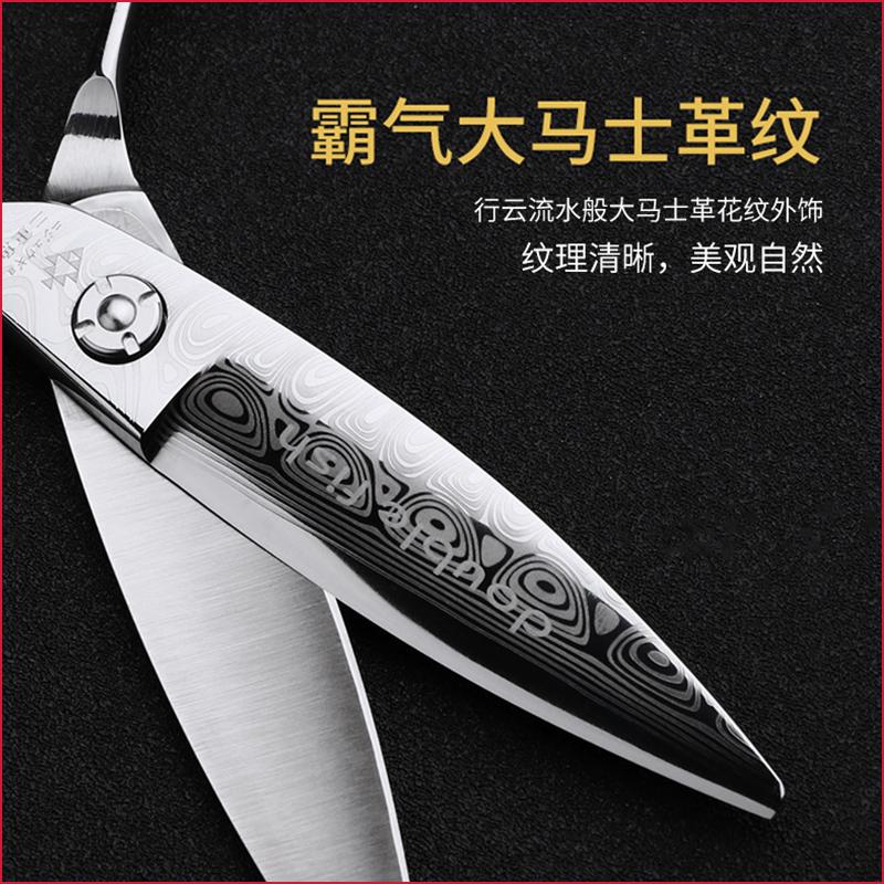 二重鱼发型师柳叶剪理发店专用滑剪日式单刃胖胖美发剪刀专业正品