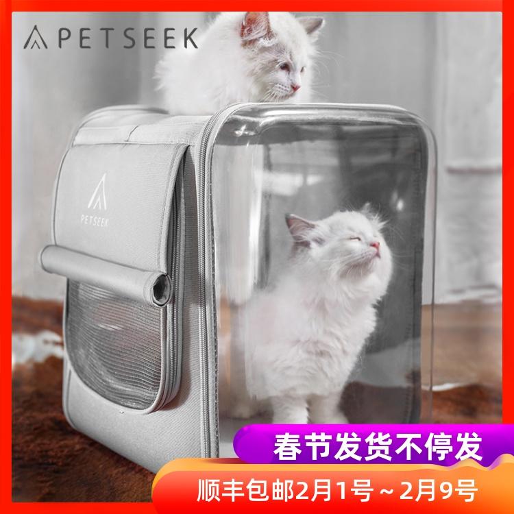 寵覓貓包外出便攜貓咪籠子雙肩背包書包狗狗大號出行箱太空艙冬季