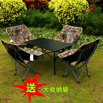 野外自驾游车载烧烤件套5悠度户外折叠桌椅套装便携式野餐桌椅五