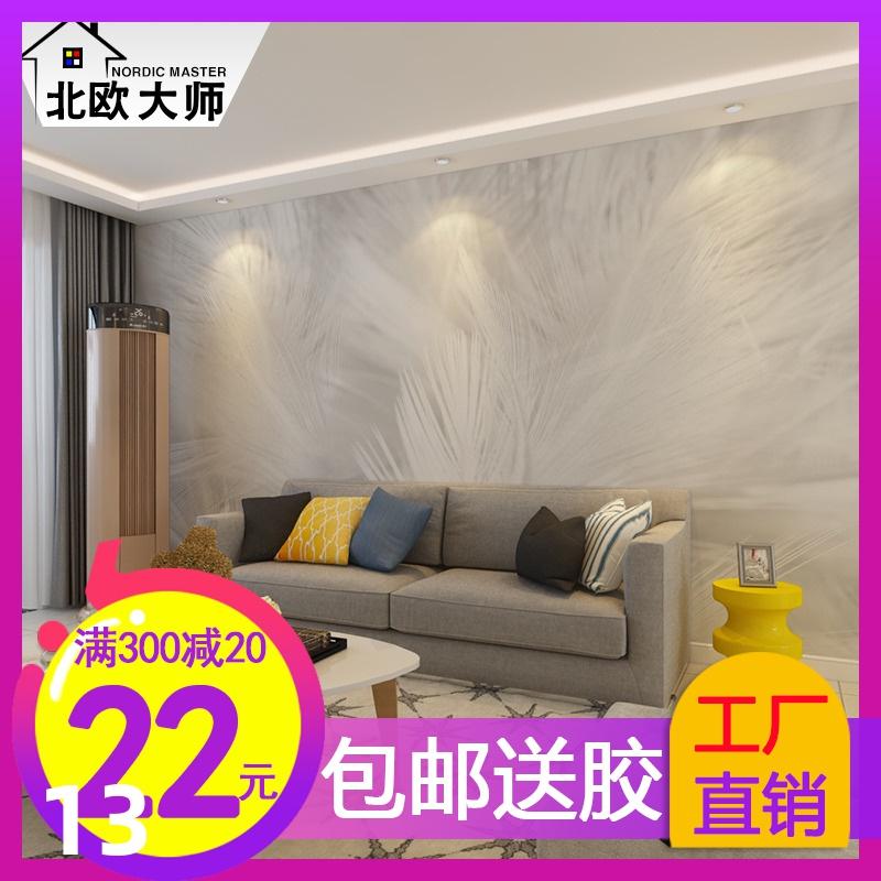 北欧创意无纺布墙纸现代简约纯白羽毛艺术壁纸电视背景墙定制壁画