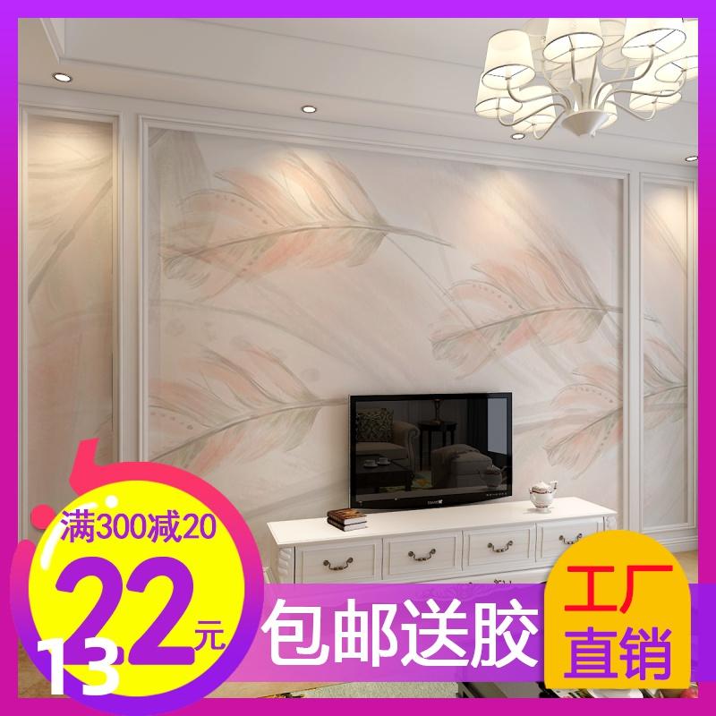 北欧卧室床背景墙墙纸现代简约温馨电视墙布客厅壁纸羽毛壁画壁布