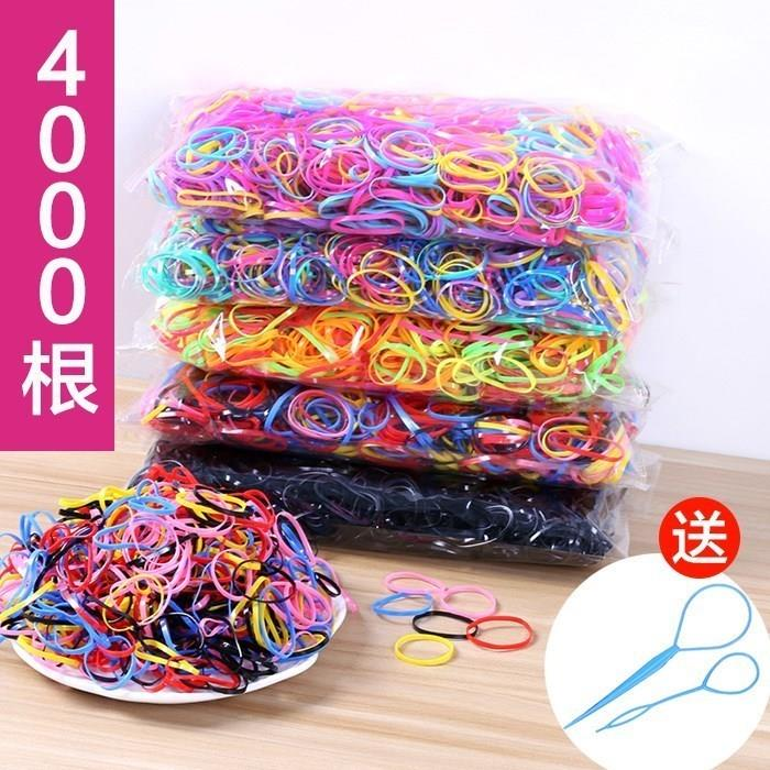 Color little girl disposable rubber band high elastic tie hair band black rubber band small head rope for children