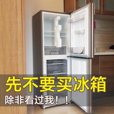 美的172升租房宿舍双开门小型两门双门式母婴节能家用小冰箱冷柜