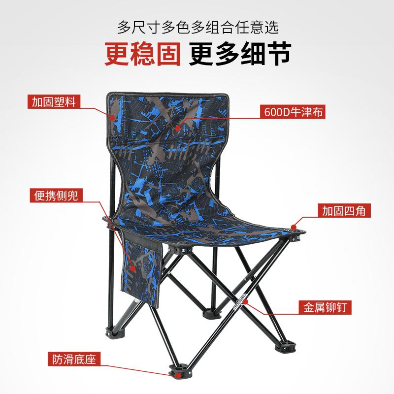 中國代購|中國批發-ibuy99|露营|盘它科技折叠椅重量低至800g户外便携式钓鱼椅多功能露营沙滩椅子