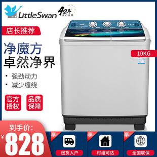小天鹅洗衣机半自动10公斤大容量9KG家用波轮双缸双桶12kg/8小型图片