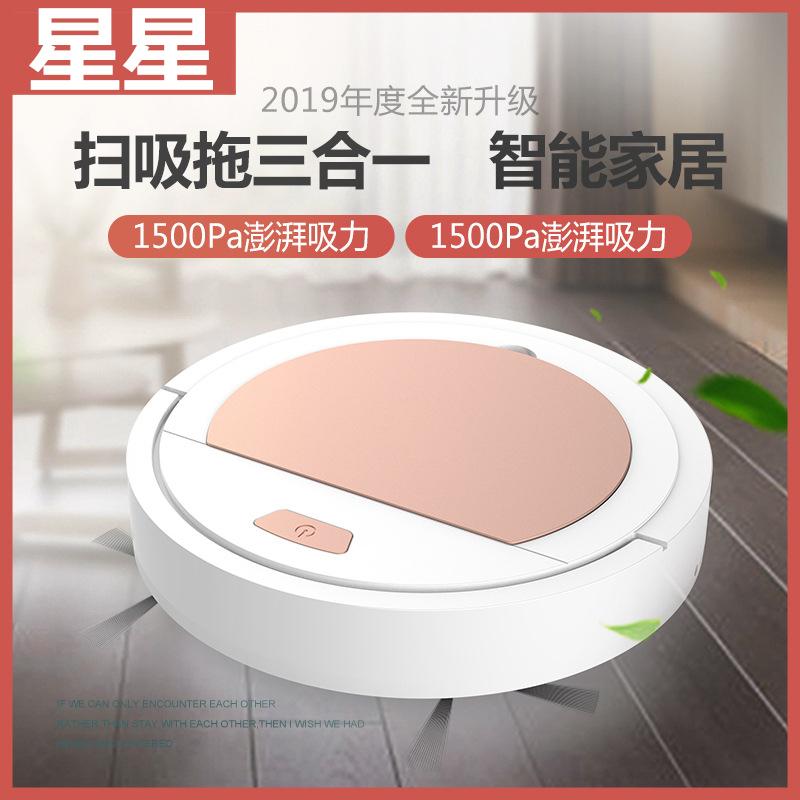 满198.00元可用99元优惠券智能扫地机器人mini薄款充电吸尘器