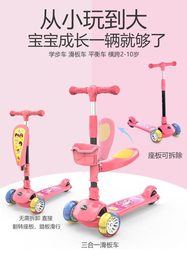 男孩折叠溜溜孩子闪光女孩踏板宝宝初学滑板车 儿童 三合一小孩满20元可用3元优惠券
