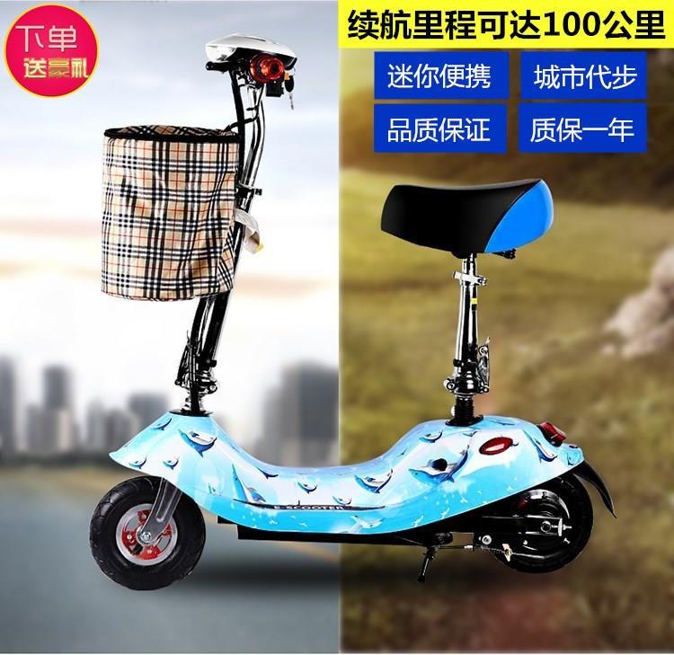 598.09元包邮成人女性小型可折叠新款电动滑板车