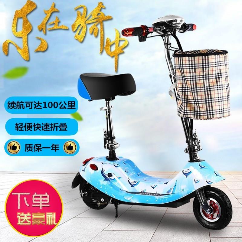 女性迷你电动车电动成人小型电动折叠电瓶代步小巧型小电车便携式