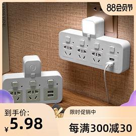 插座转换器带小夜灯带USB家用转换插头无线插座面板智能插排多功能插板一转多三四独立开关插座面板多孔扩展图片