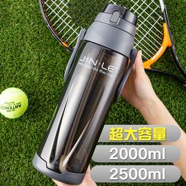 超大容量水杯子塑料便携大号茶杯户外水壶2000ml男工地水瓶耐高温