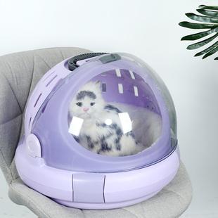 猫咪航空箱便捷外出手提蓝车载ABS塑料通风透气猫厕窝宠物太空舱